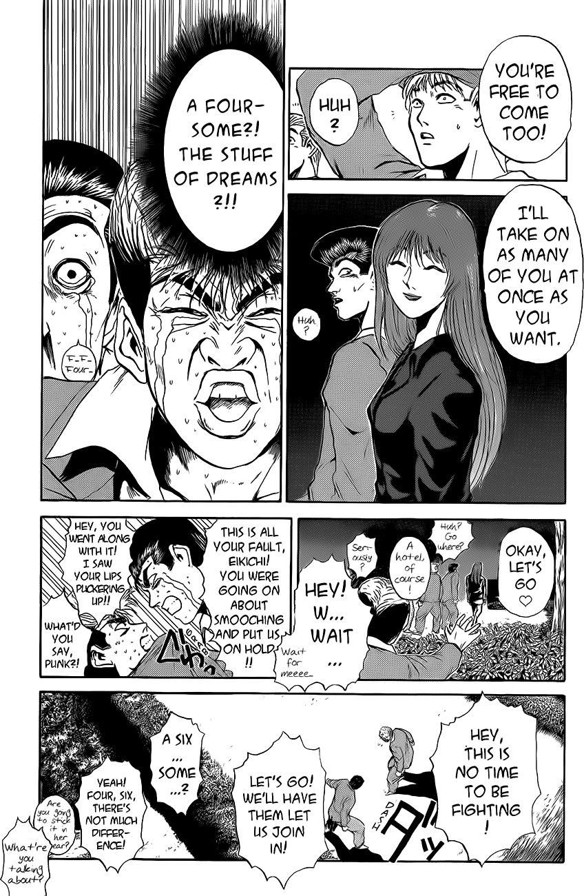 Shounan Junai Gumi 237 Page 3