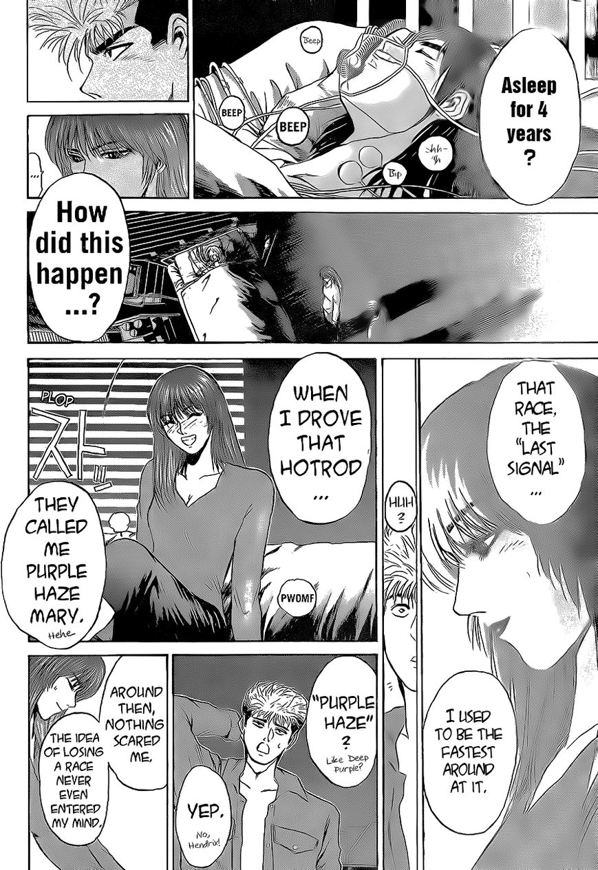 Shounan Junai Gumi 242 Page 2