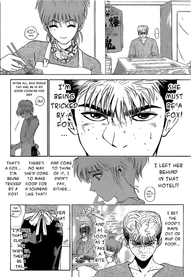 Shounan Junai Gumi 247 Page 2