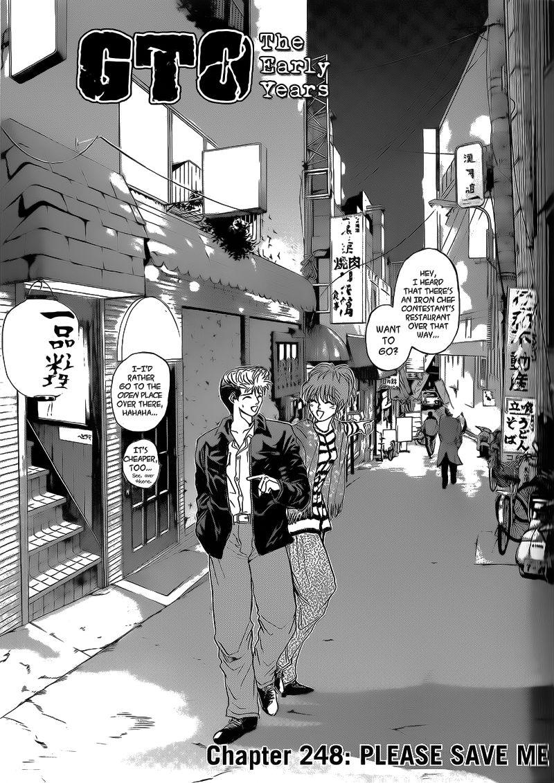 Shounan Junai Gumi 248 Page 1