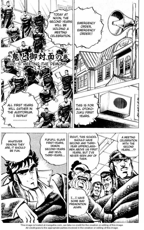Sakigake Otokojuku 5 Page 1