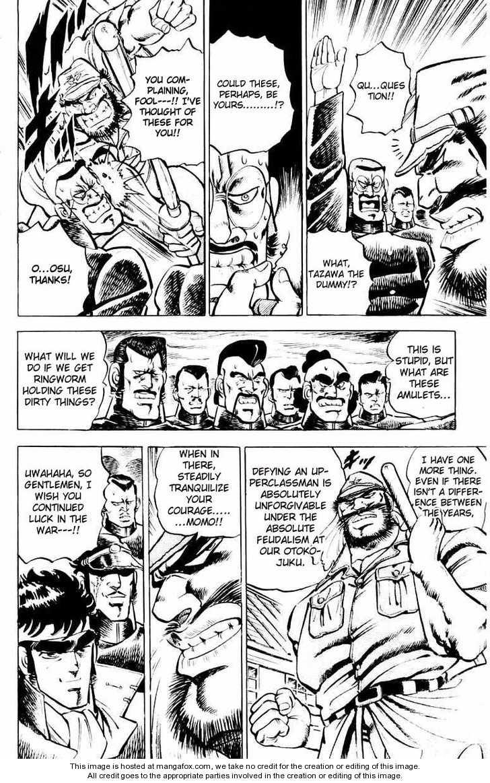Sakigake Otokojuku 5 Page 4