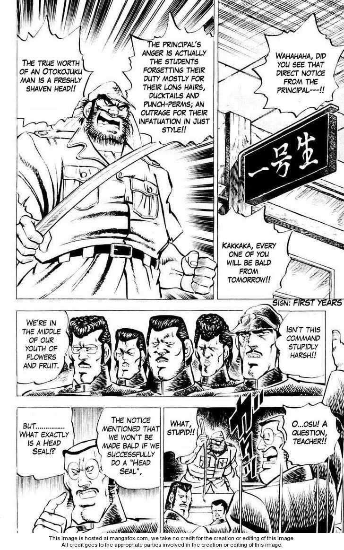 Sakigake Otokojuku 8 Page 4