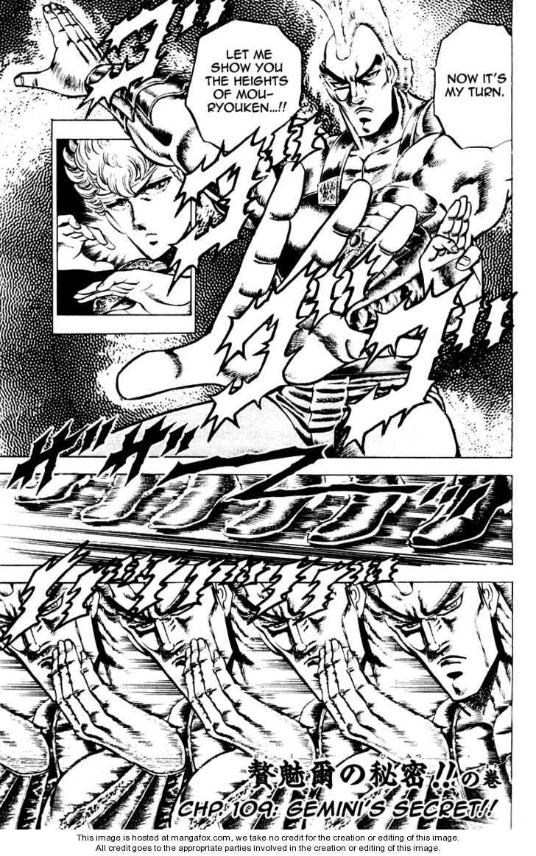 Sakigake Otokojuku 109 Page 2