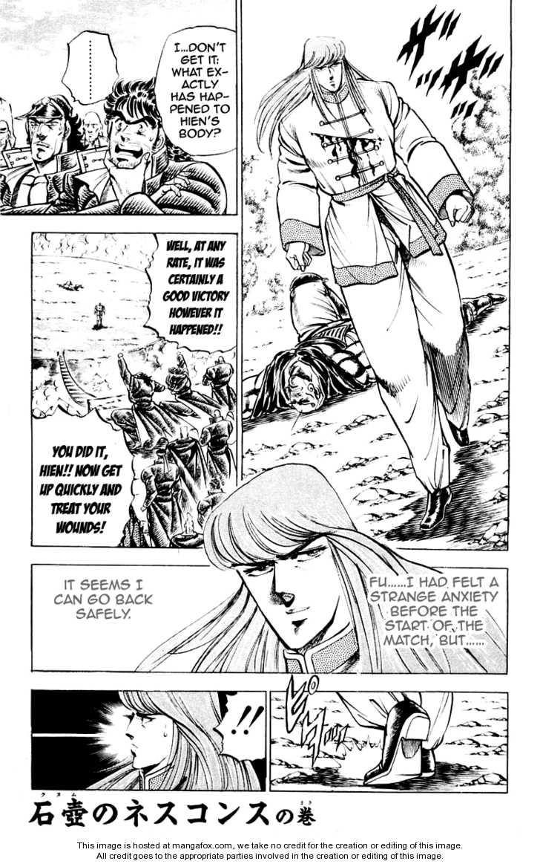 Sakigake Otokojuku 156 Page 2