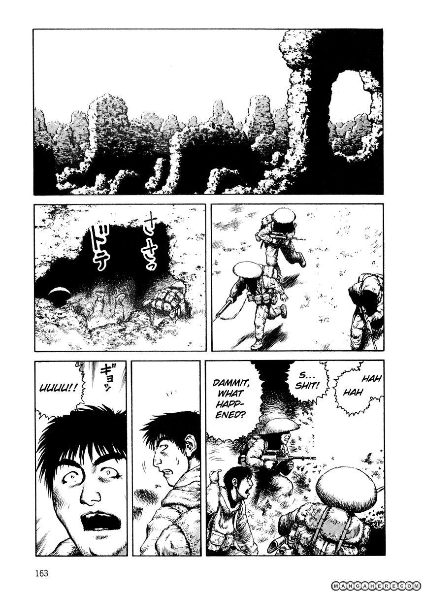 Desert Punk 24 Page 1