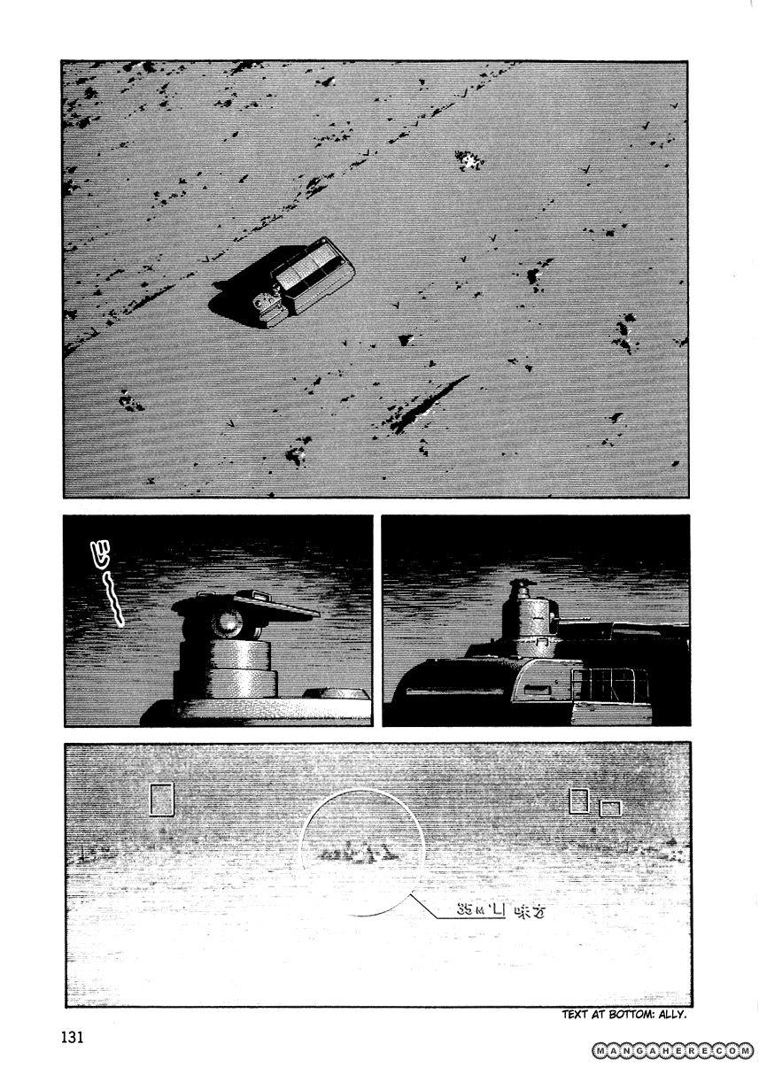 Desert Punk 29 Page 1