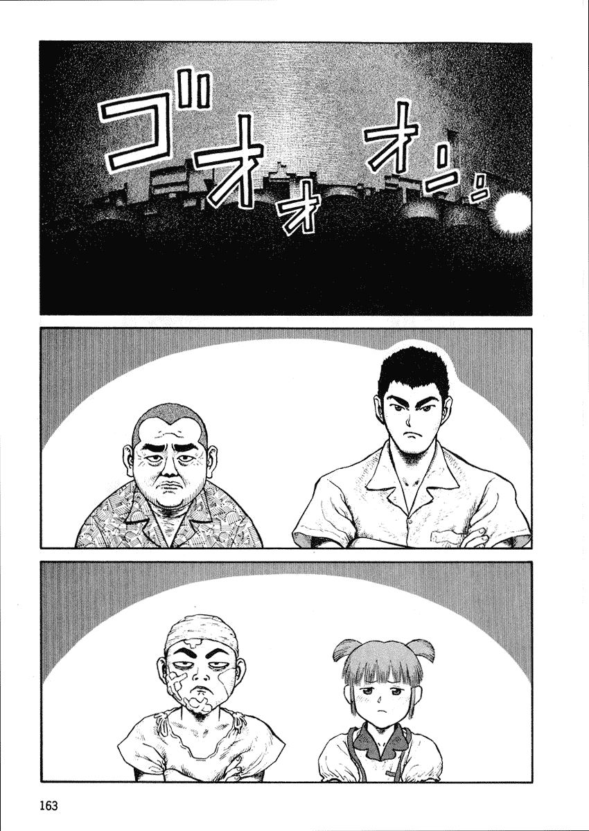 Desert Punk 48 Page 1