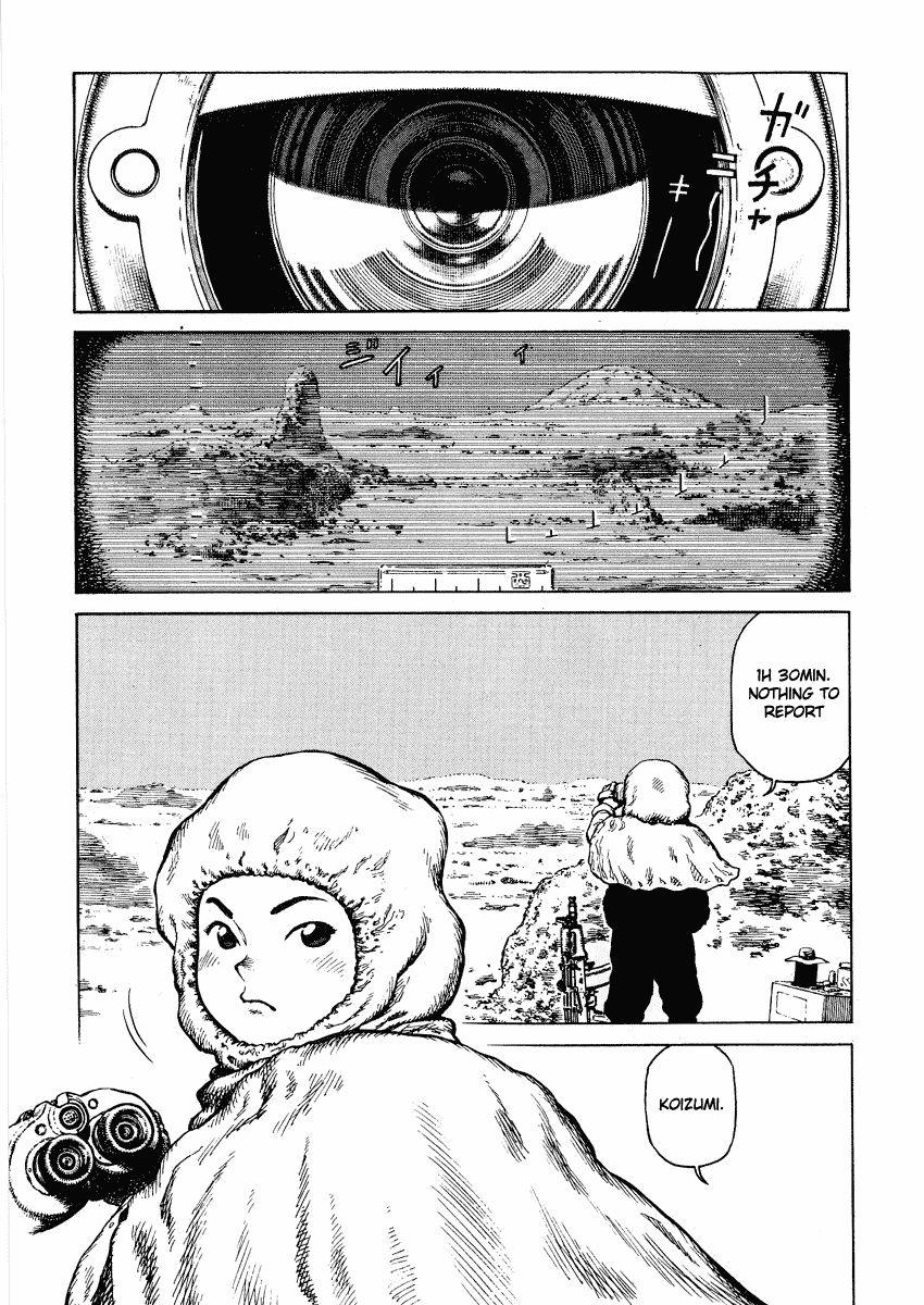 Desert Punk 53 Page 1