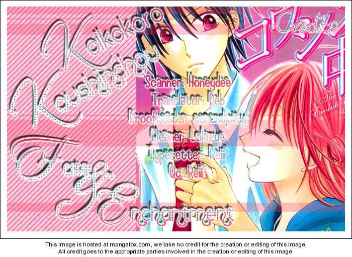 Koikokoro Koushinchuu 3 Page 2