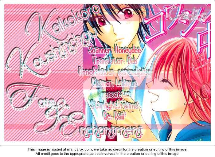 Koikokoro Koushinchuu 3.5 Page 2