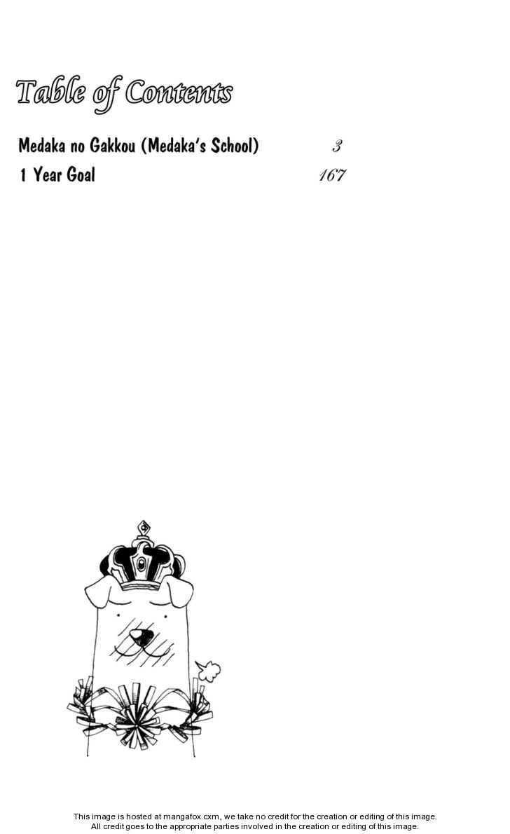Medaka no Gakkou 1 Page 3