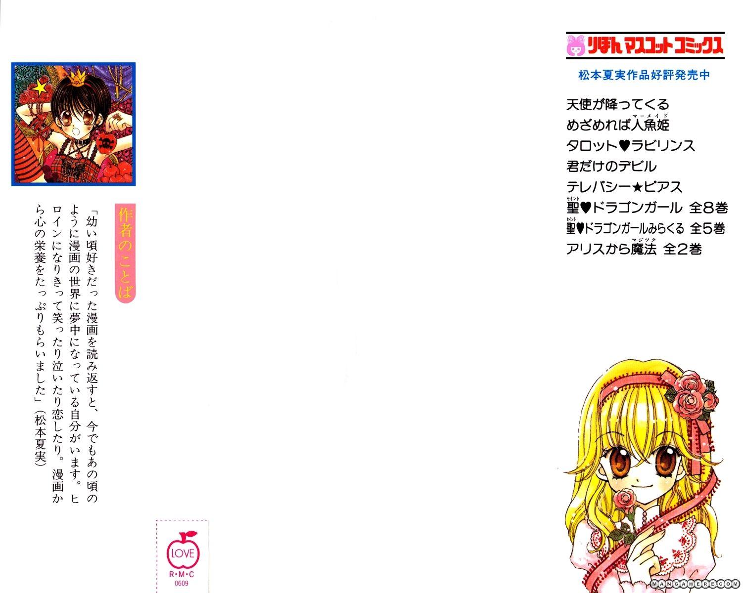 Alice Kara Mahou 5 Page 2