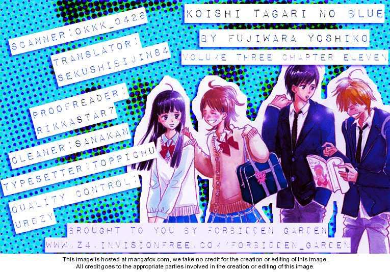 Koishi Tagari no Blue 11 Page 2