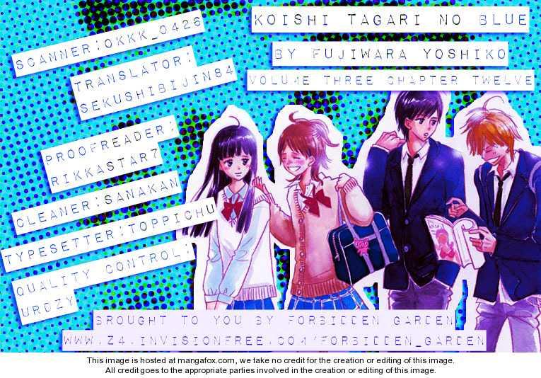 Koishi Tagari no Blue 12 Page 2