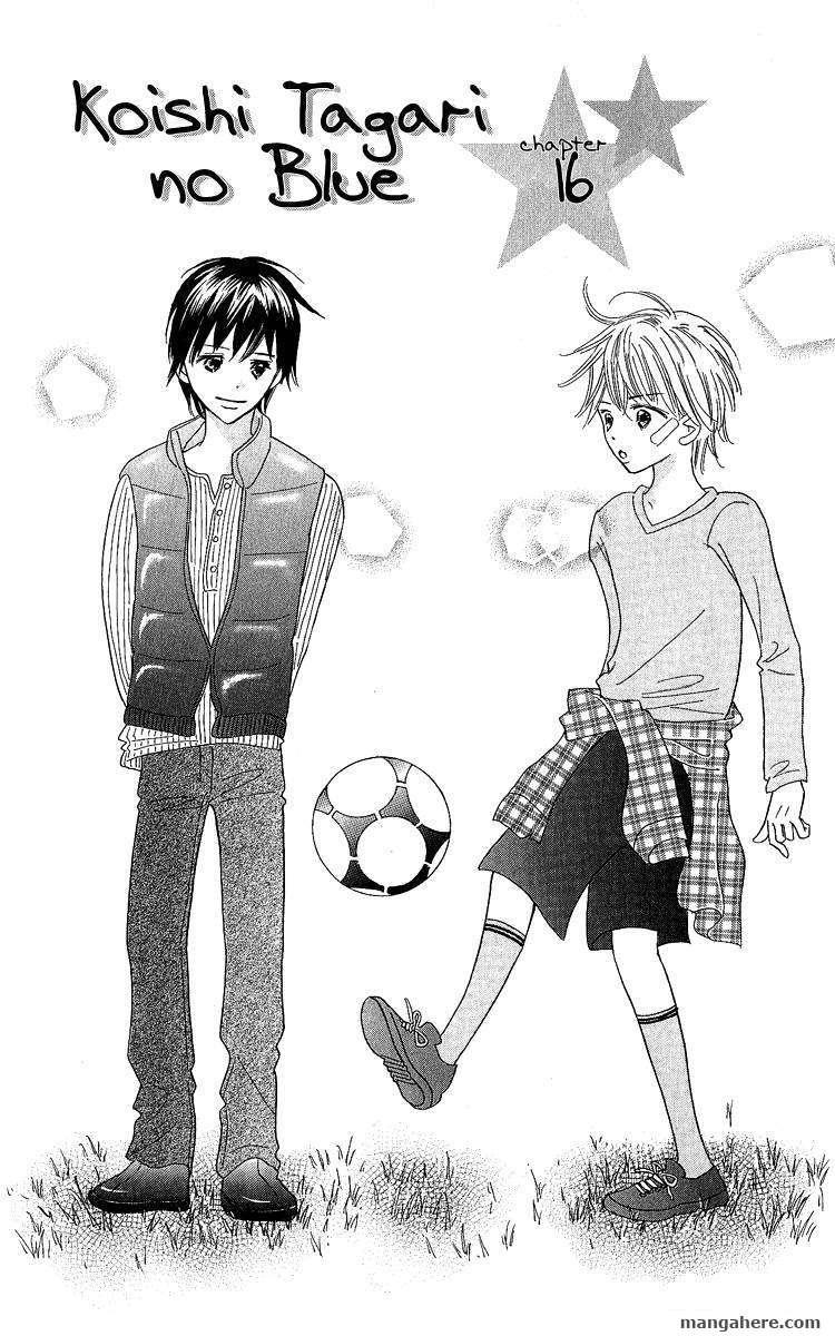 Koishi Tagari no Blue 16 Page 1