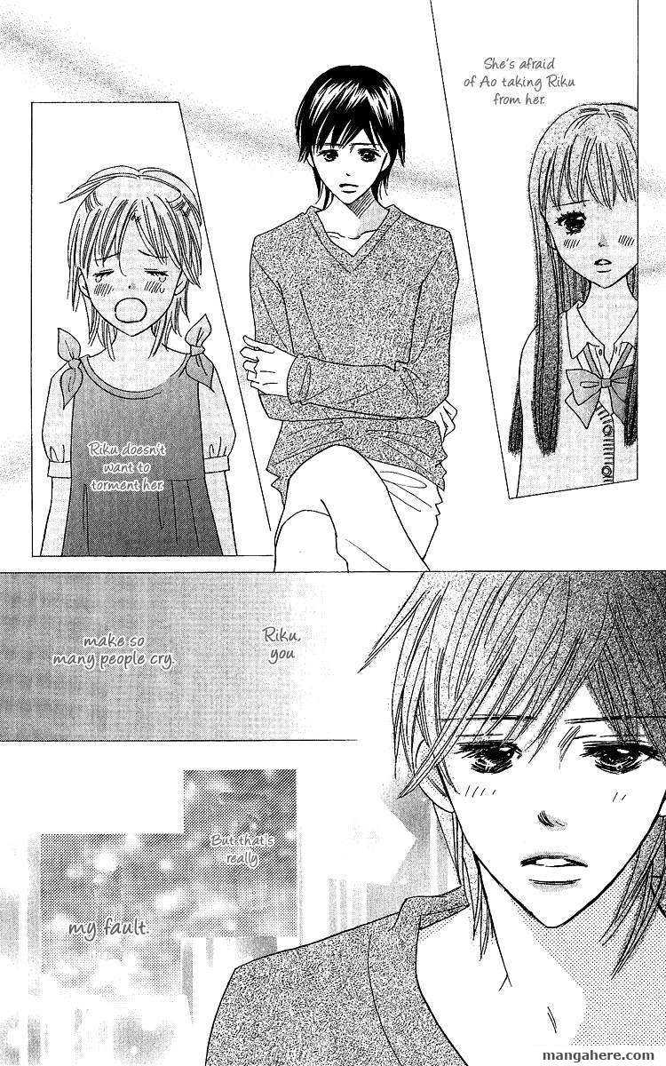 Koishi Tagari no Blue 16 Page 3