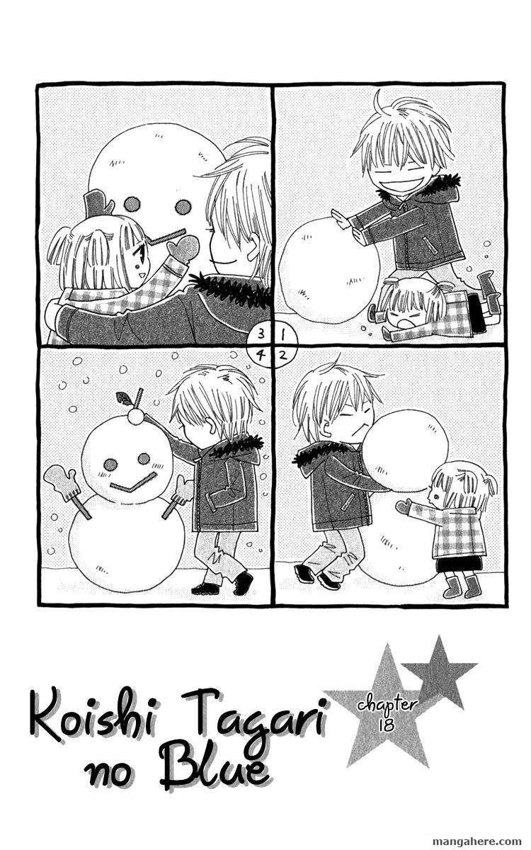 Koishi Tagari no Blue 18 Page 1