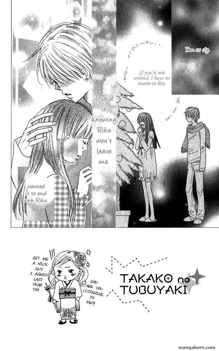 Koishi Tagari no Blue 18 Page 2