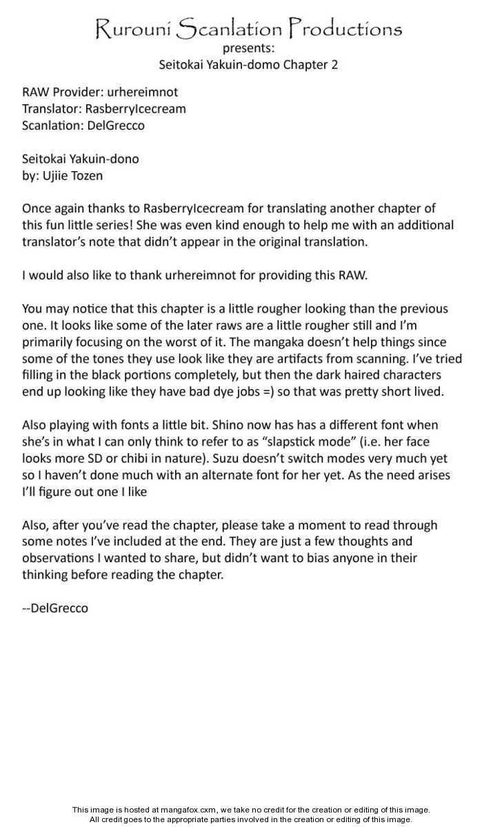 Seitokai Yakuindomo 2 Page 1