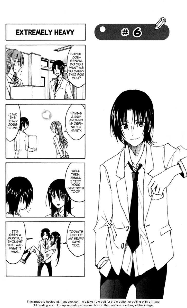 Seitokai Yakuindomo 6 Page 1