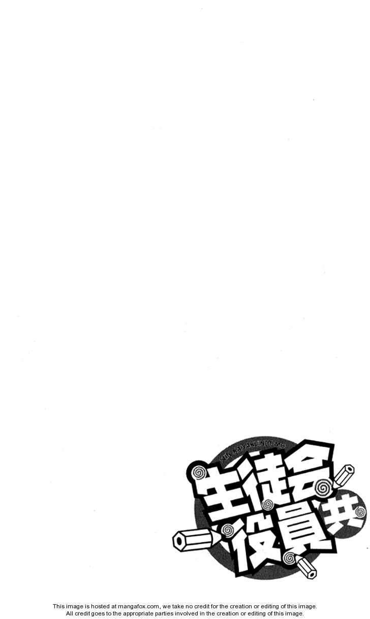 Seitokai Yakuindomo 15 Page 1