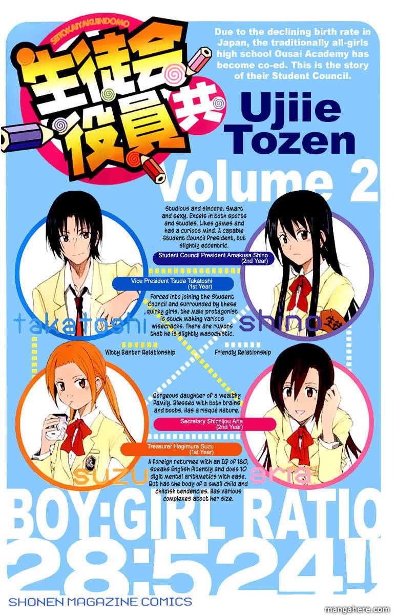 Seitokai Yakuindomo 16 Page 4
