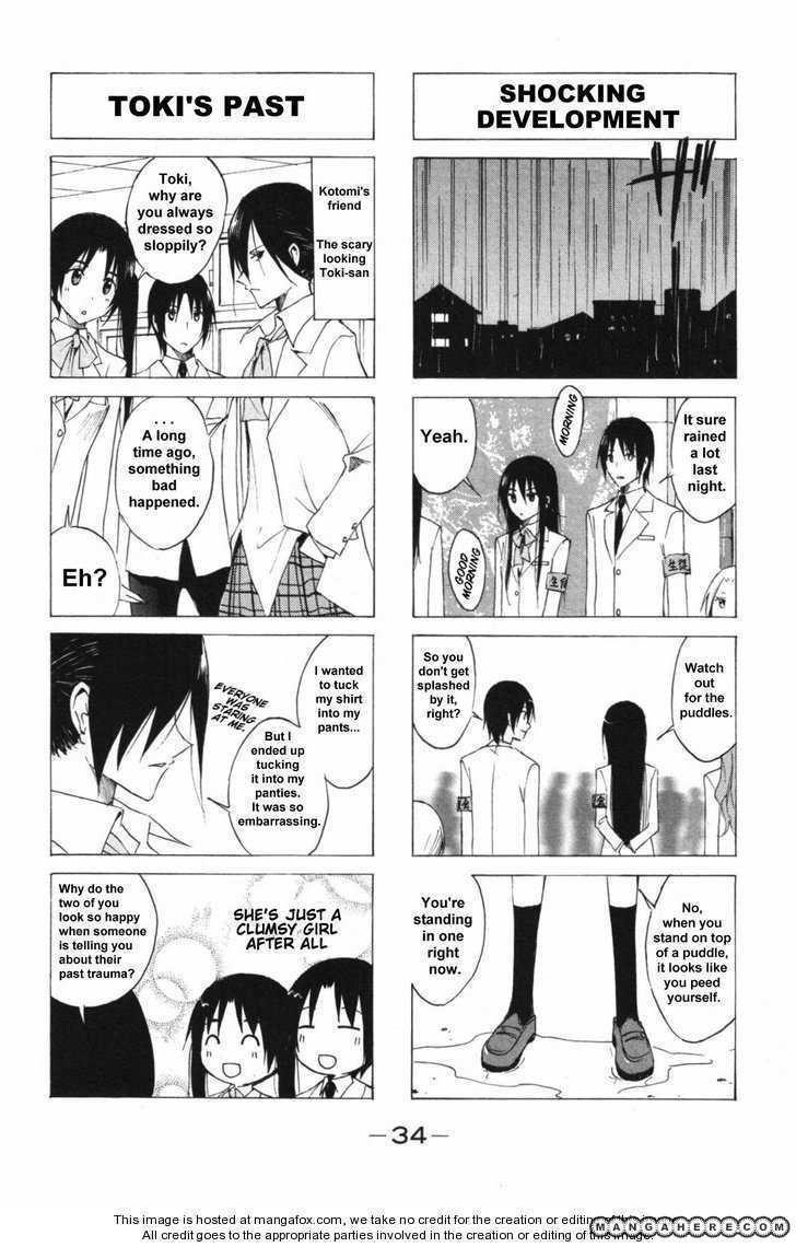 Seitokai Yakuindomo 37 Page 2