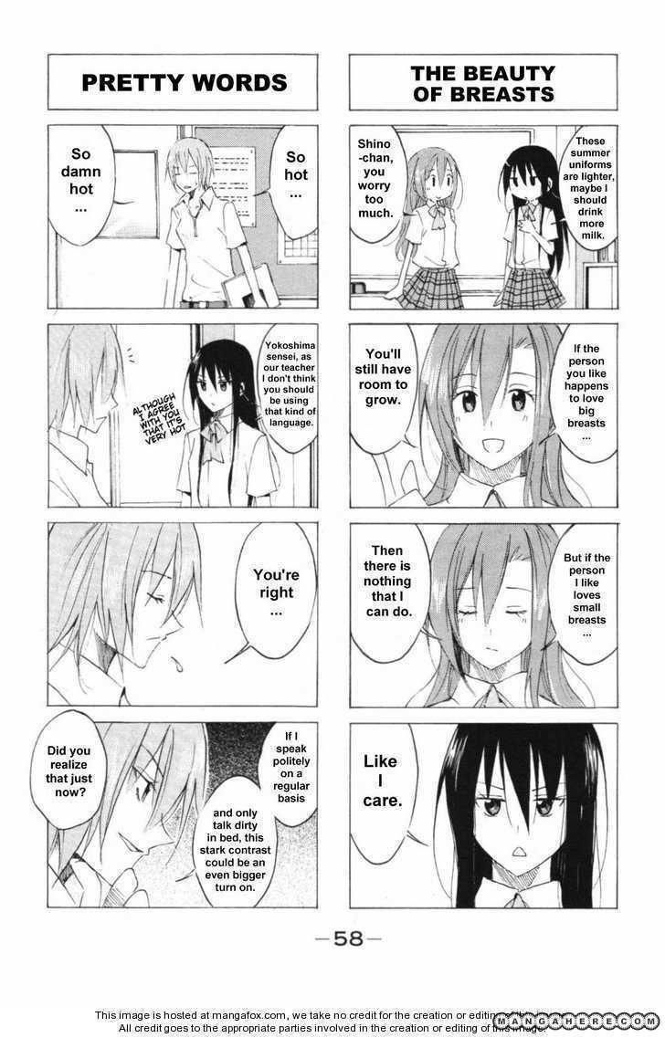 Seitokai Yakuindomo 42 Page 2