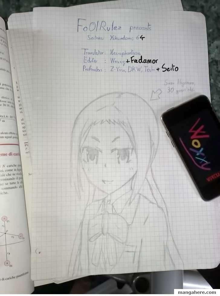 Seitokai Yakuindomo 64 Page 1