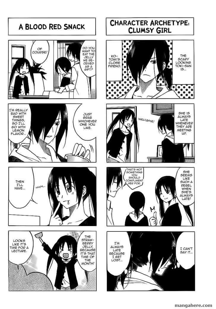 Seitokai Yakuindomo 64 Page 3