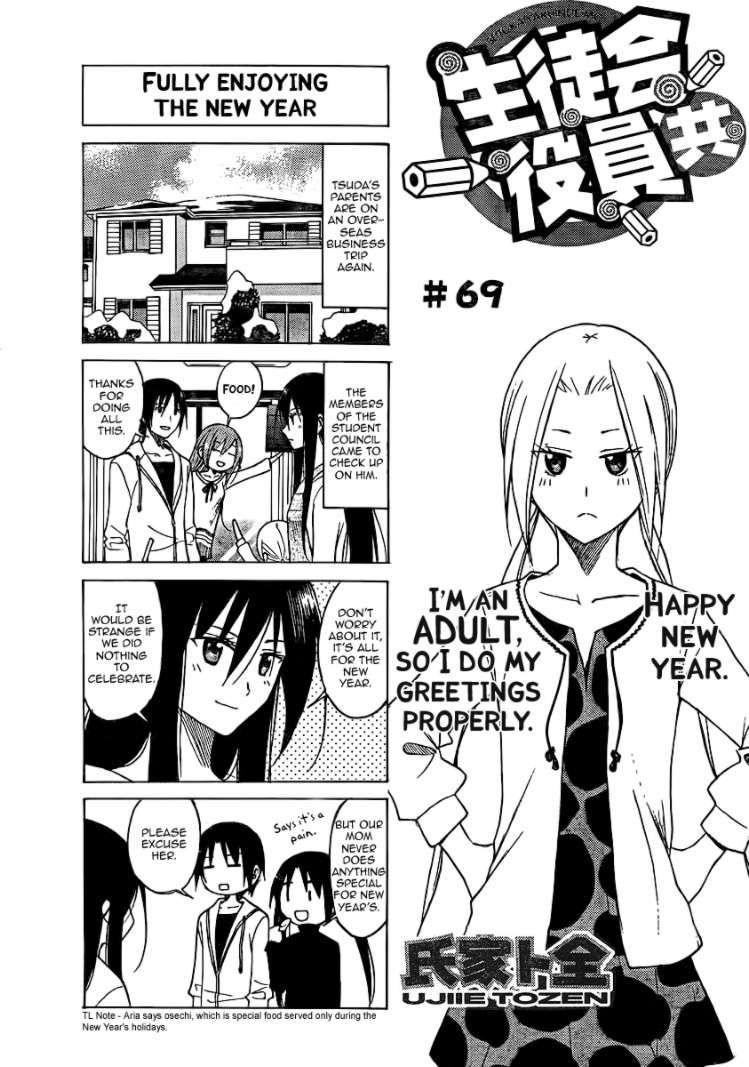 Seitokai Yakuindomo 69 Page 1