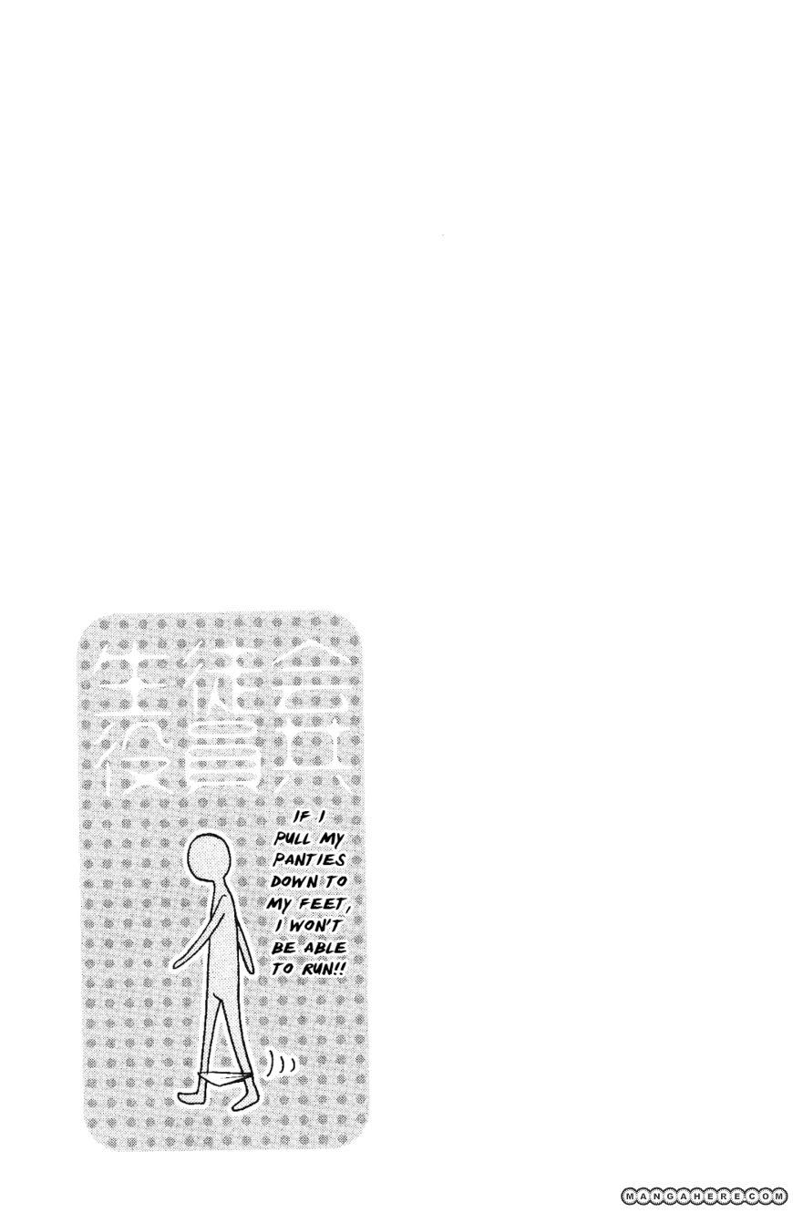 Seitokai Yakuindomo 76 Page 5