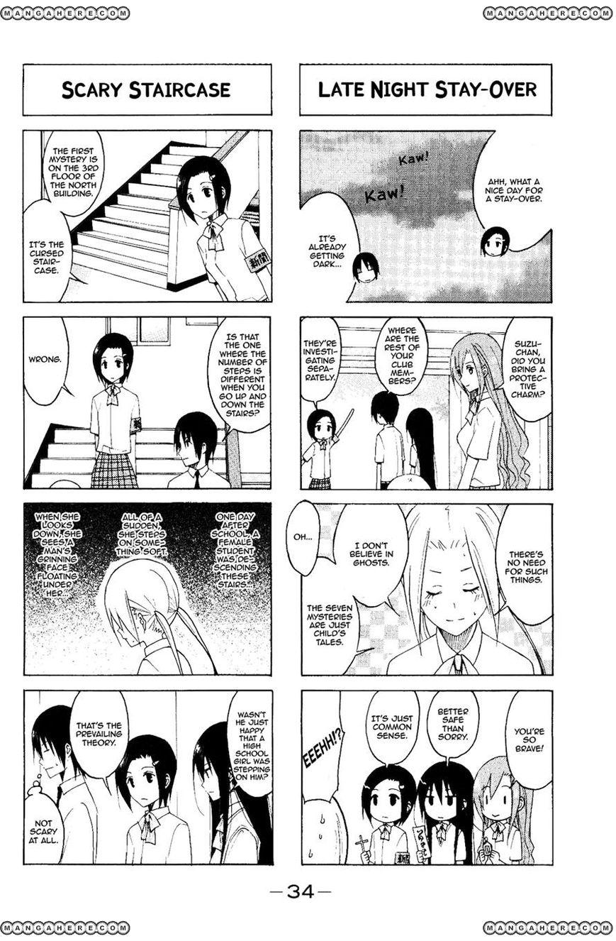 Seitokai Yakuindomo 97 Page 2
