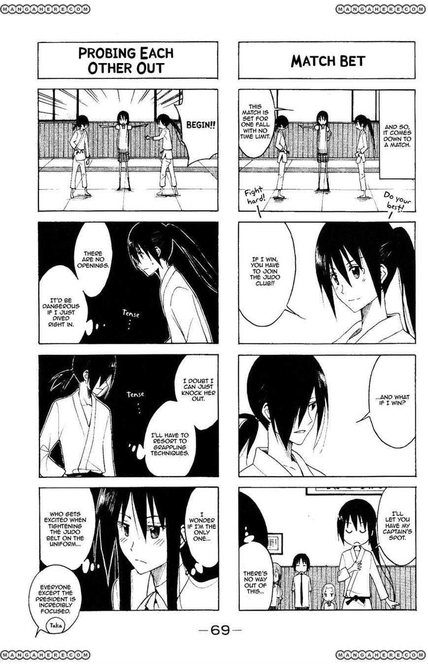 Seitokai Yakuindomo 104 Page 3