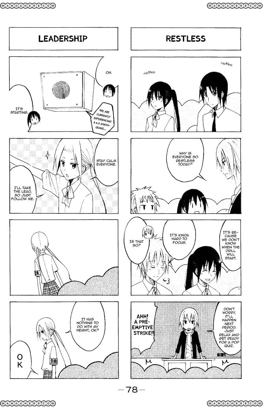 Seitokai Yakuindomo 106 Page 2