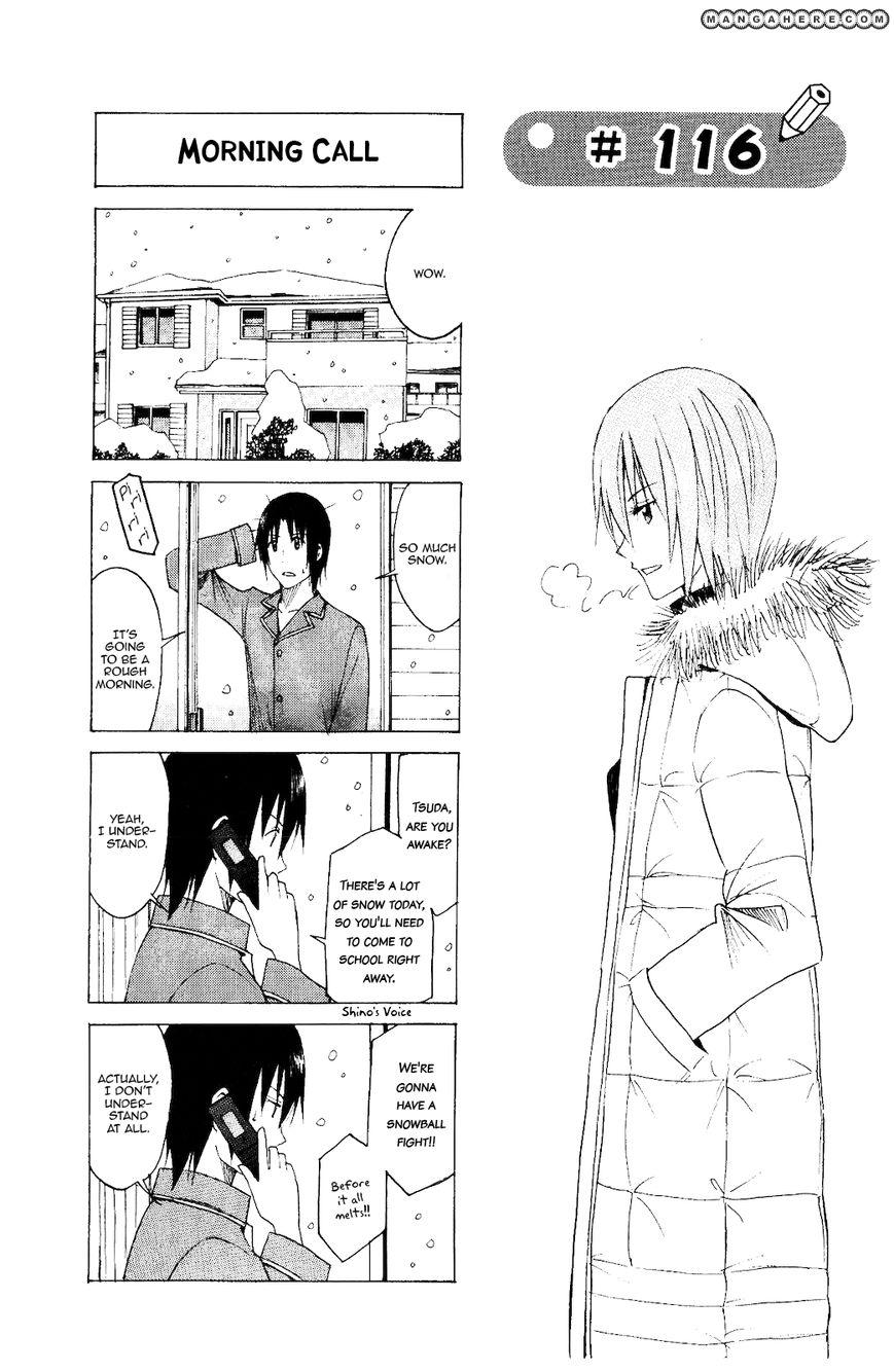 Seitokai Yakuindomo 116 Page 1
