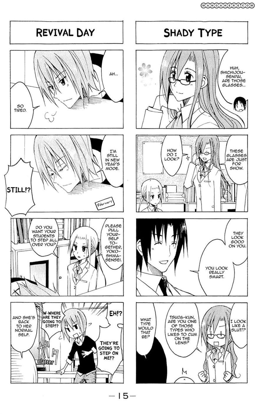 Seitokai Yakuindomo 123 Page 3