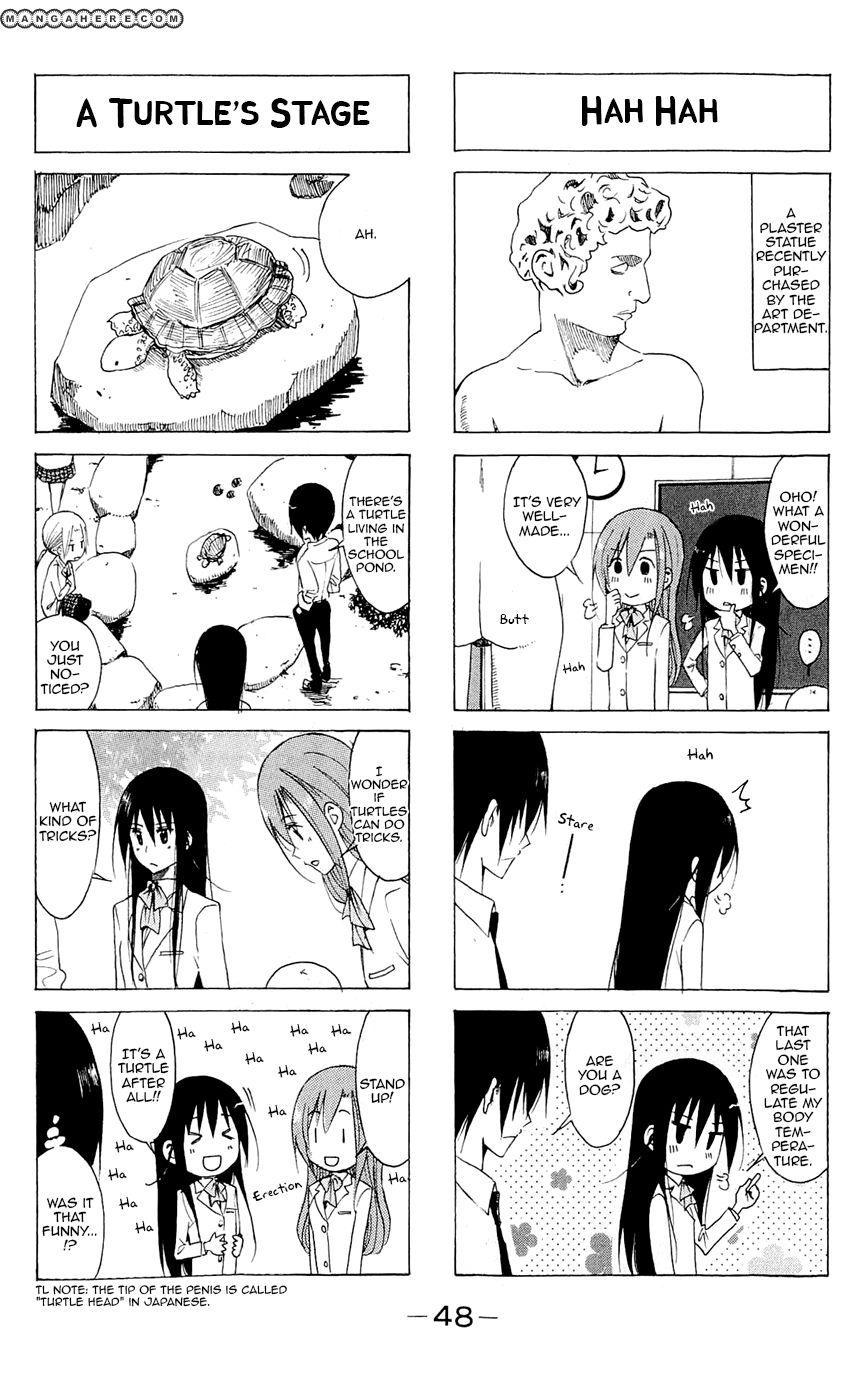 Seitokai Yakuindomo 130 Page 2