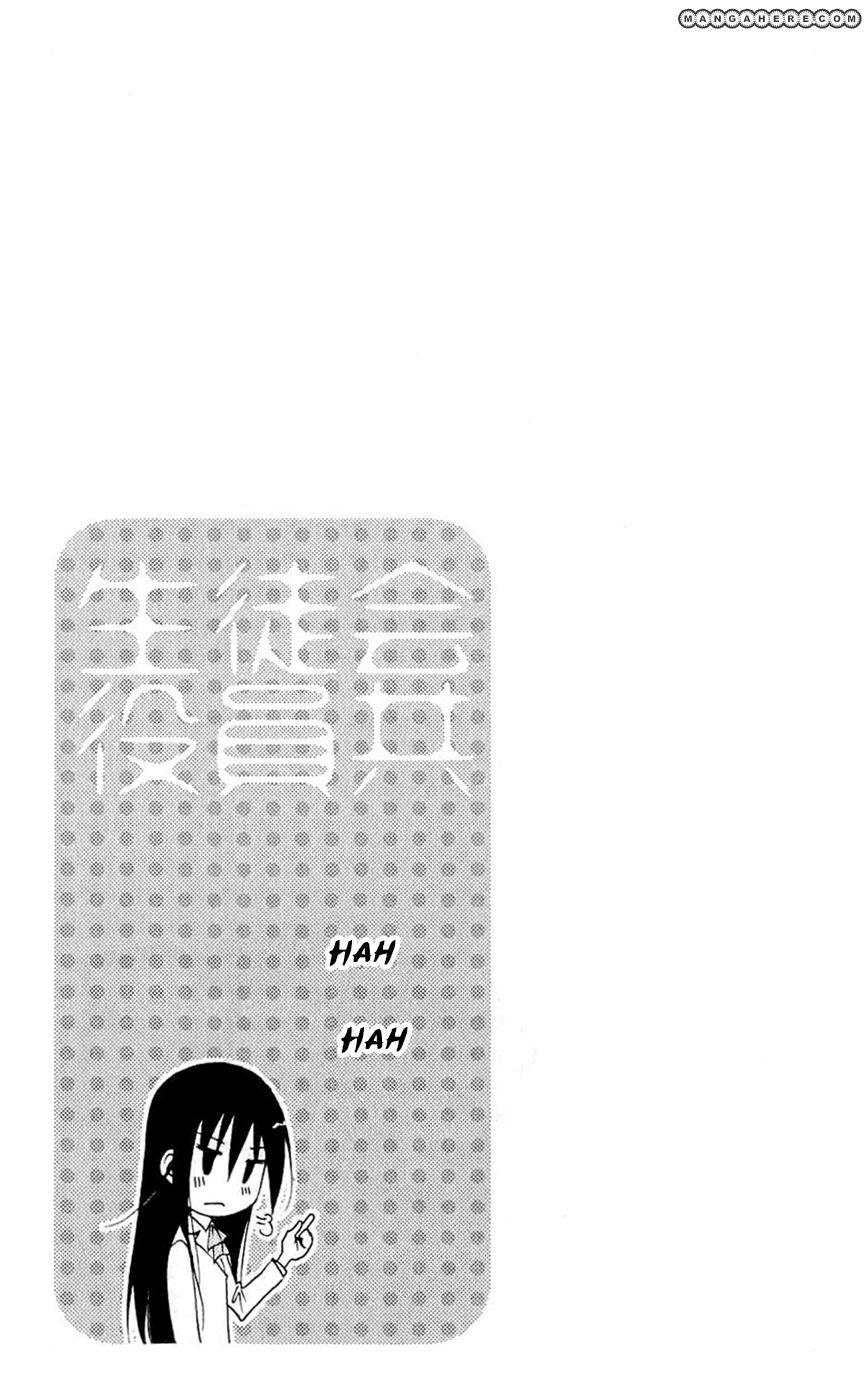 Seitokai Yakuindomo 130 Page 5