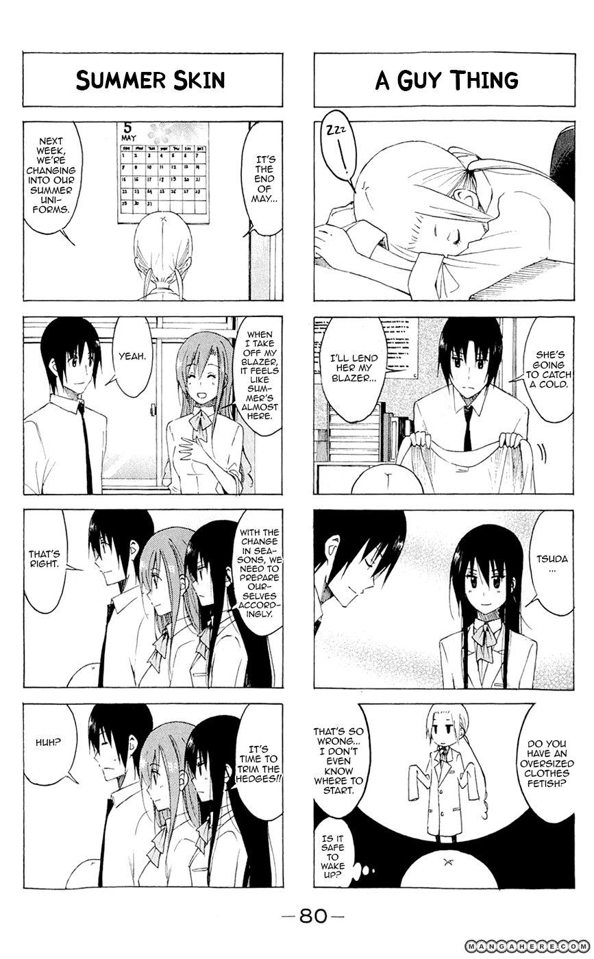 Seitokai Yakuindomo 136 Page 4