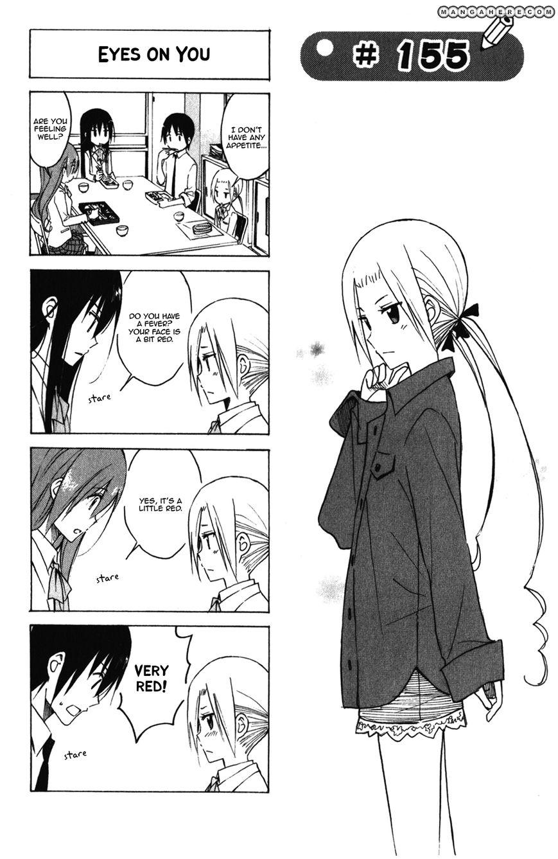 Seitokai Yakuindomo 155 Page 1