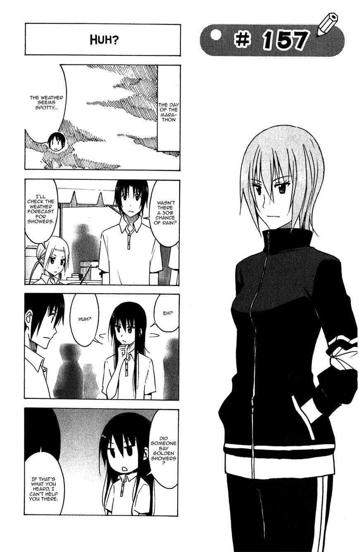 Seitokai Yakuindomo 157 Page 1