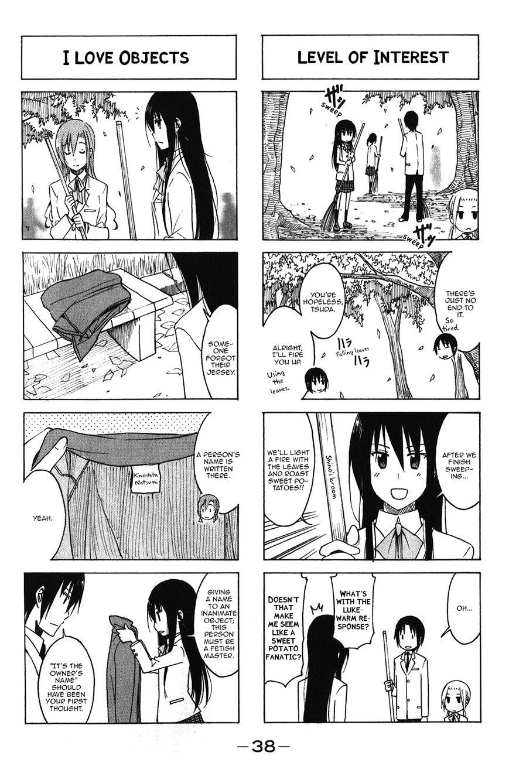 Seitokai Yakuindomo 158 Page 2