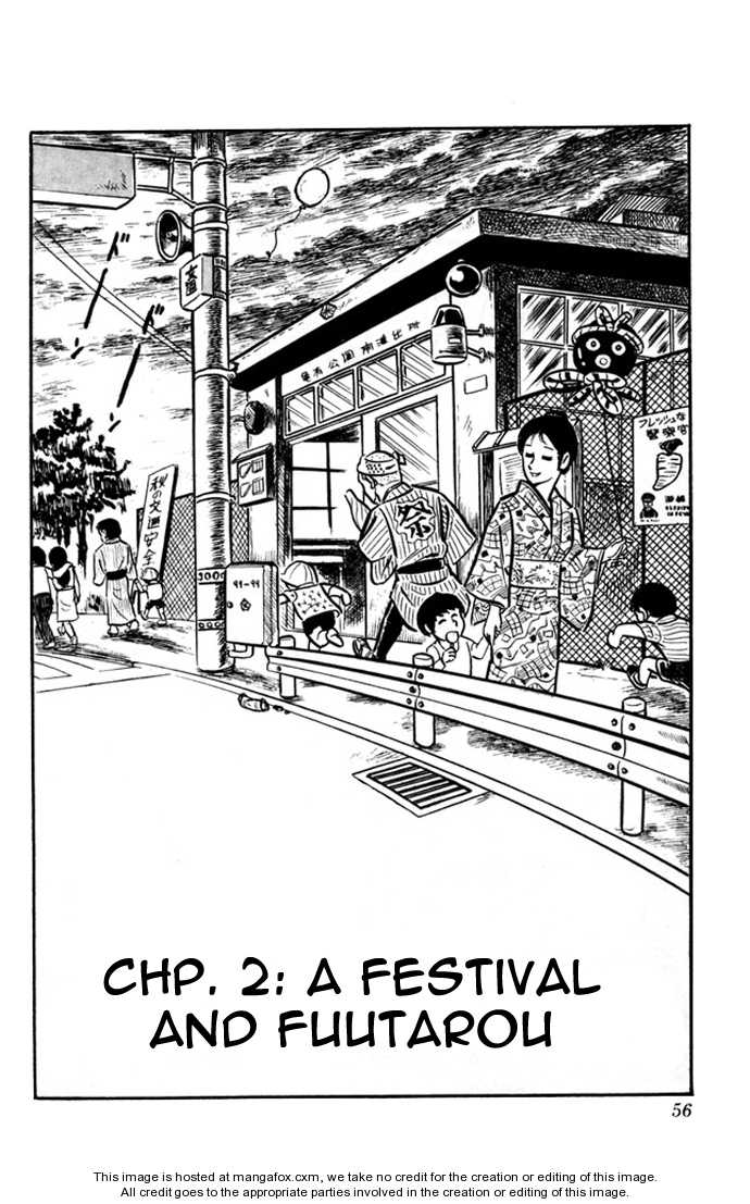 Kochira Katsushikaku Kameari Kouenmae Hashutsujo 2 Page 1