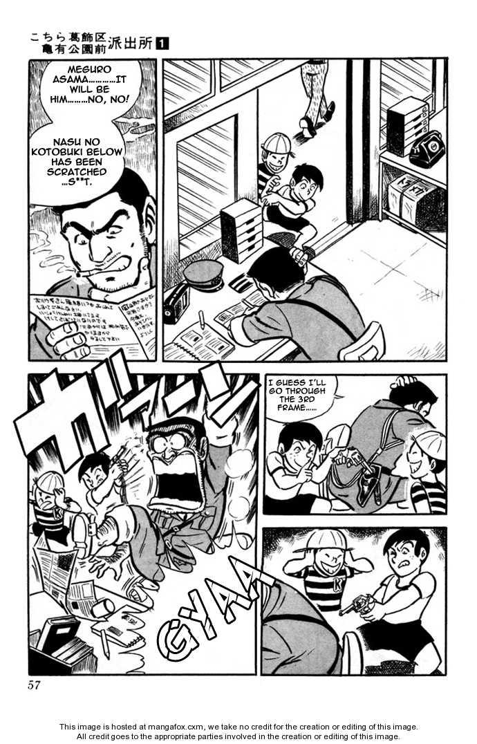 Kochira Katsushikaku Kameari Kouenmae Hashutsujo 2 Page 2