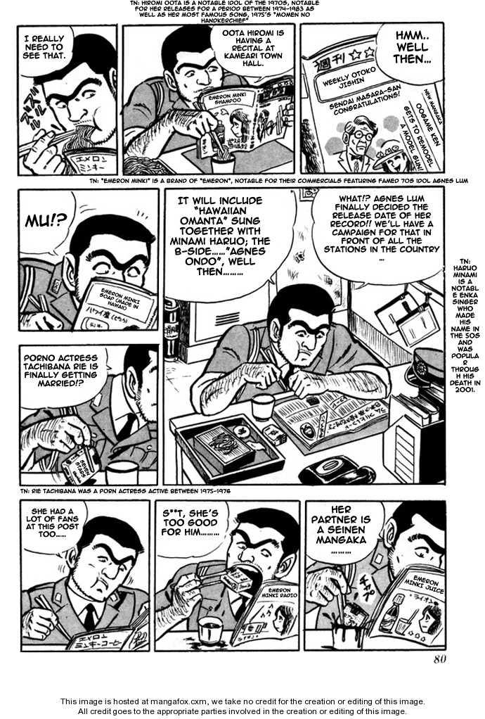 Kochira Katsushikaku Kameari Kouenmae Hashutsujo 3 Page 2