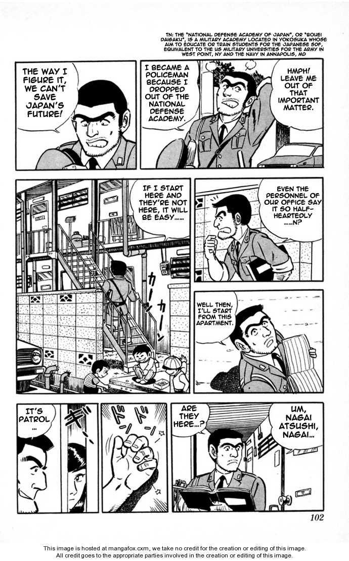 Kochira Katsushikaku Kameari Kouenmae Hashutsujo 4 Page 3