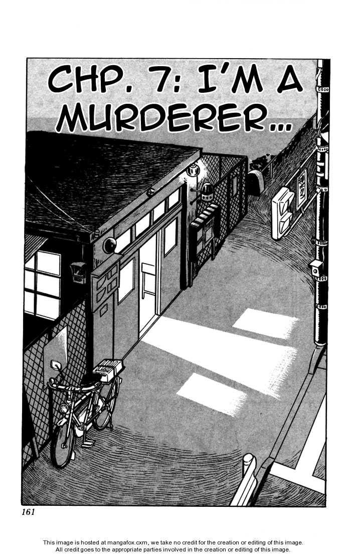 Kochira Katsushikaku Kameari Kouenmae Hashutsujo 7 Page 1