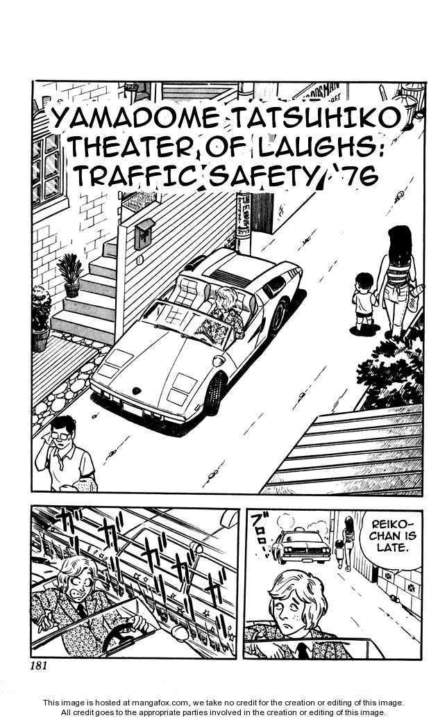 Kochira Katsushikaku Kameari Kouenmae Hashutsujo 7.5 Page 1